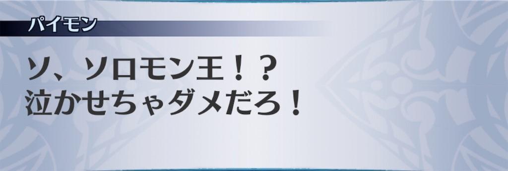 f:id:seisyuu:20200826181907j:plain