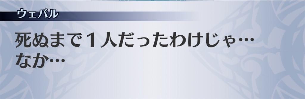 f:id:seisyuu:20200826182034j:plain
