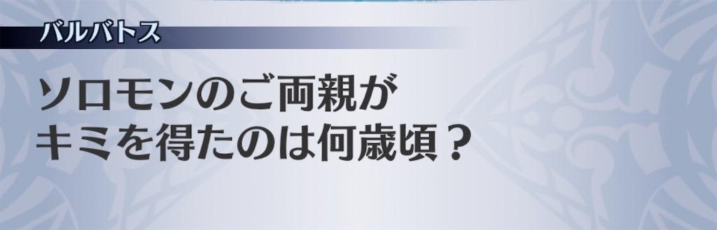 f:id:seisyuu:20200826182611j:plain