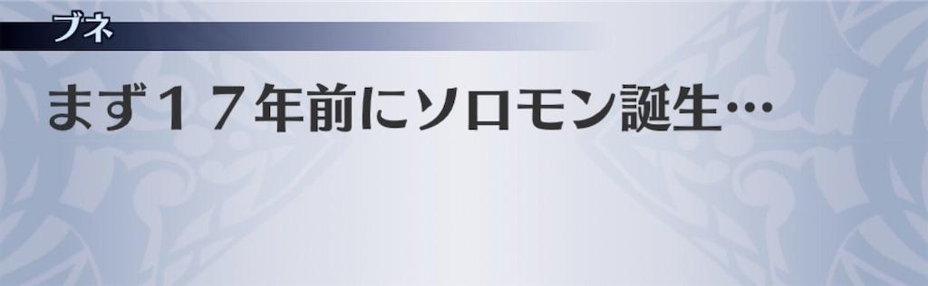 f:id:seisyuu:20200826182631j:plain