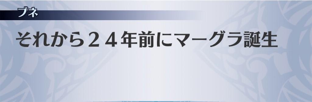 f:id:seisyuu:20200826182653j:plain
