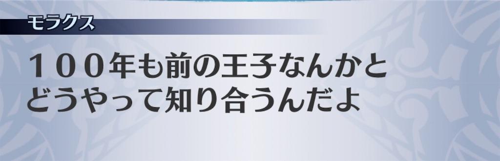 f:id:seisyuu:20200826183144j:plain