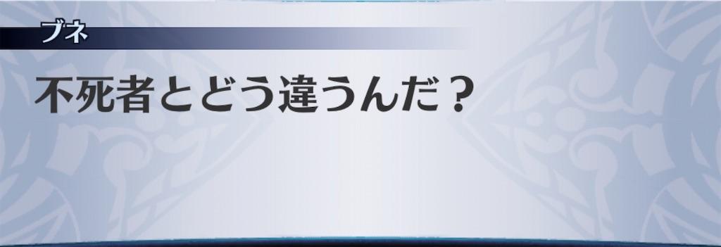 f:id:seisyuu:20200826183154j:plain