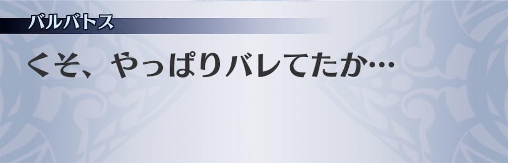 f:id:seisyuu:20200826183211j:plain