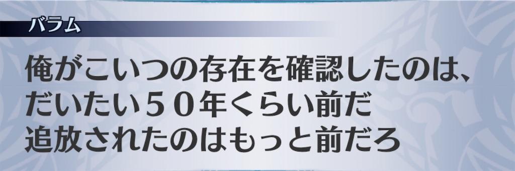 f:id:seisyuu:20200826184150j:plain