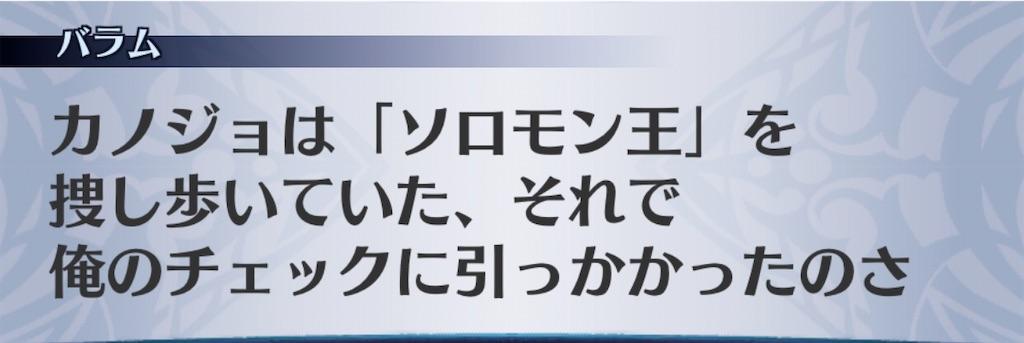 f:id:seisyuu:20200826184356j:plain