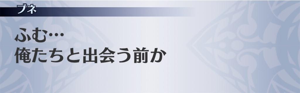 f:id:seisyuu:20200826184400j:plain