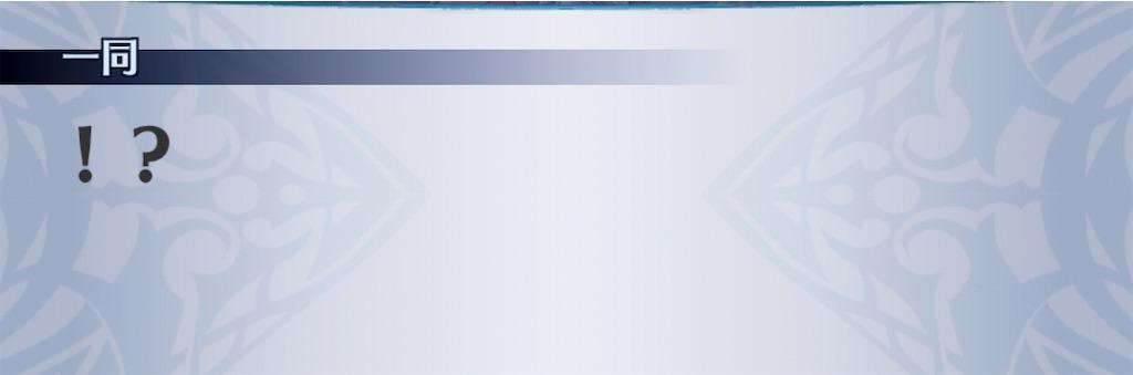 f:id:seisyuu:20200826184630j:plain