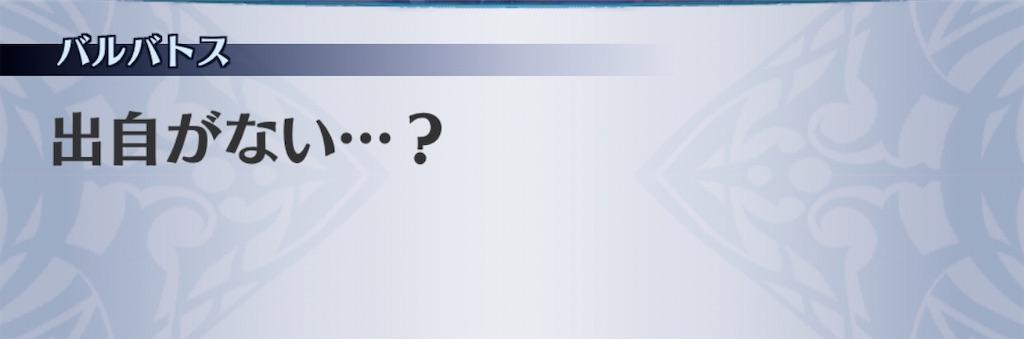 f:id:seisyuu:20200826184634j:plain