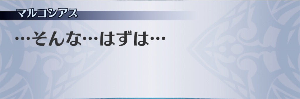 f:id:seisyuu:20200826184645j:plain