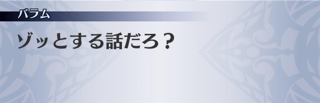 f:id:seisyuu:20200826184651j:plain