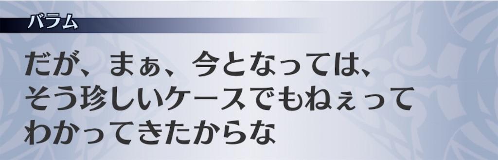 f:id:seisyuu:20200826184655j:plain