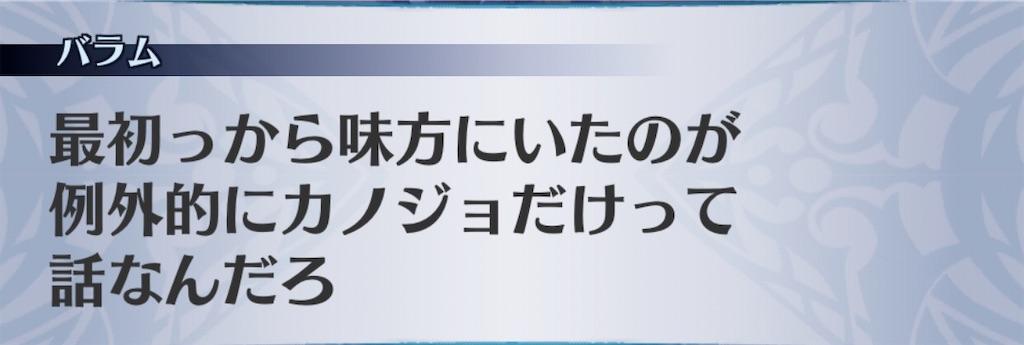 f:id:seisyuu:20200826184659j:plain