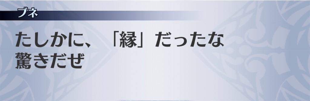 f:id:seisyuu:20200826184929j:plain