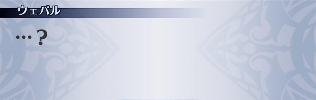 f:id:seisyuu:20200827222211j:plain