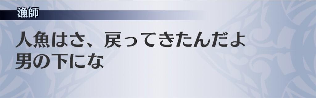 f:id:seisyuu:20200827222216j:plain
