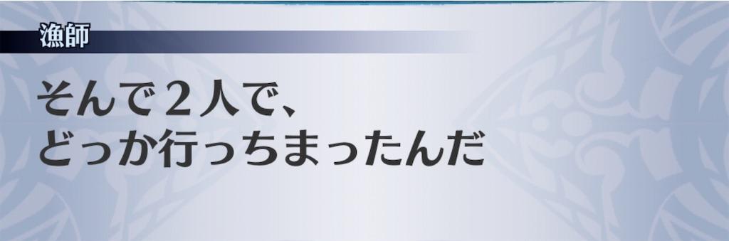 f:id:seisyuu:20200827222221j:plain