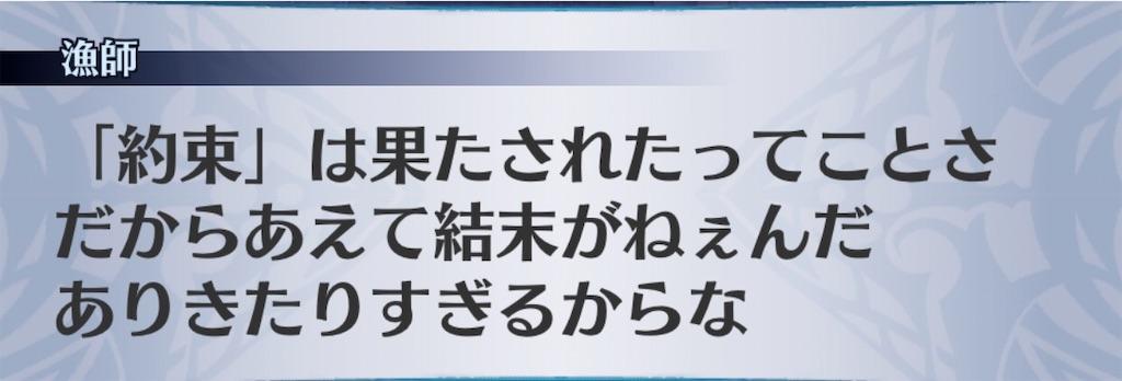 f:id:seisyuu:20200827222226j:plain
