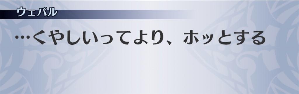 f:id:seisyuu:20200827222440j:plain