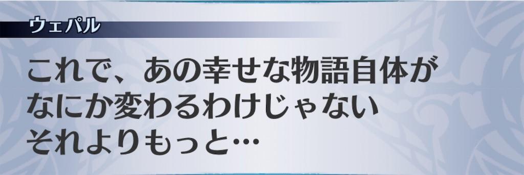 f:id:seisyuu:20200827222549j:plain