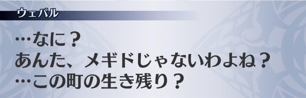 f:id:seisyuu:20200827222706j:plain