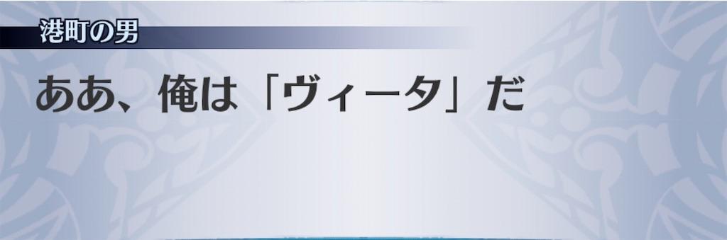 f:id:seisyuu:20200827222710j:plain