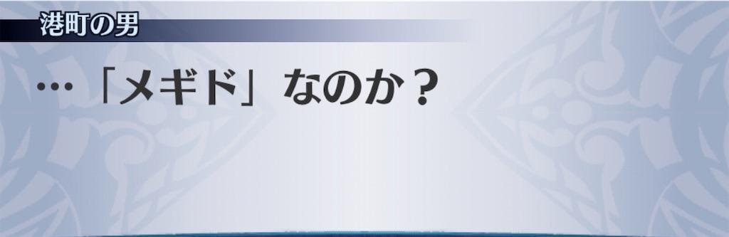 f:id:seisyuu:20200827222957j:plain