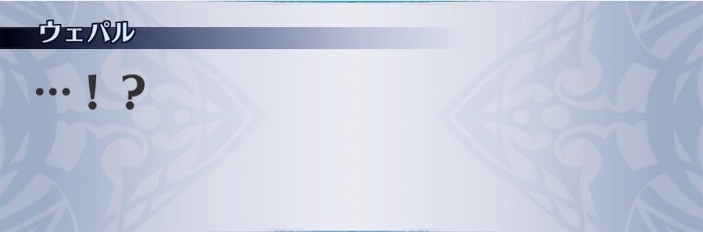 f:id:seisyuu:20200827223002j:plain