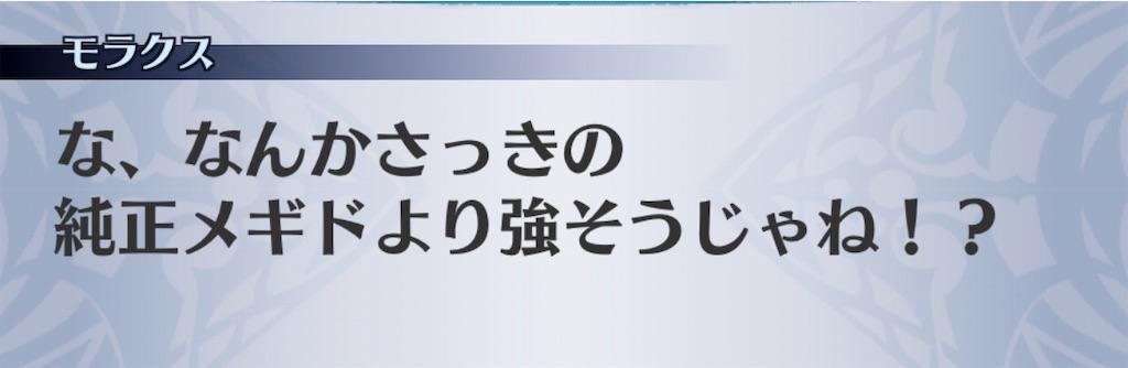 f:id:seisyuu:20200827223013j:plain