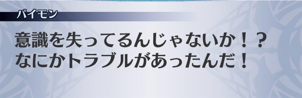 f:id:seisyuu:20200827223300j:plain
