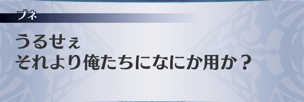 f:id:seisyuu:20200828110335j:plain