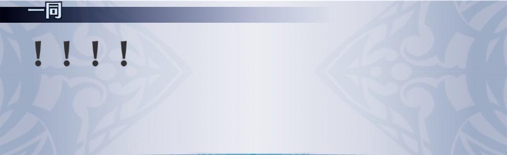 f:id:seisyuu:20200828111709j:plain