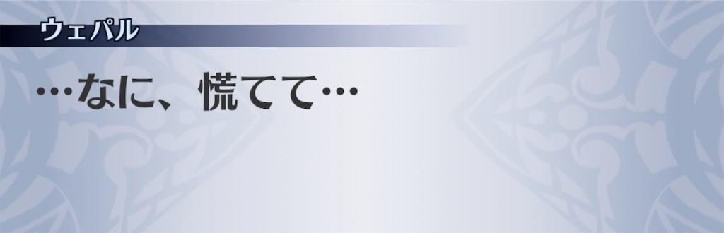 f:id:seisyuu:20200828111918j:plain