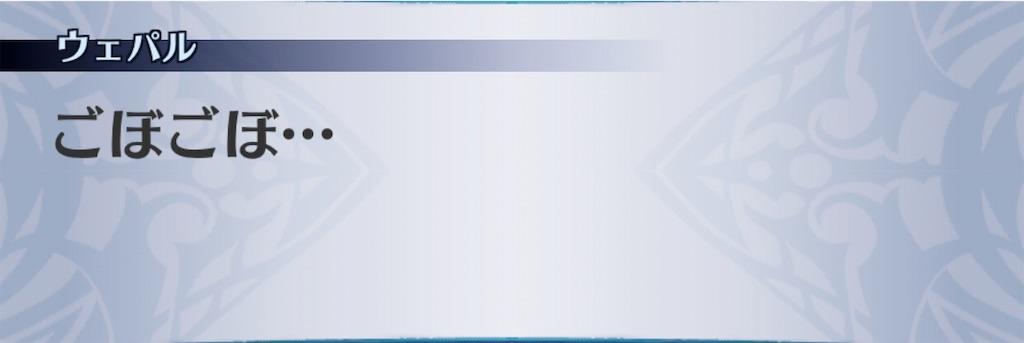 f:id:seisyuu:20200828112105j:plain