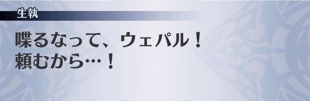 f:id:seisyuu:20200828112618j:plain