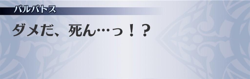 f:id:seisyuu:20200828114016j:plain