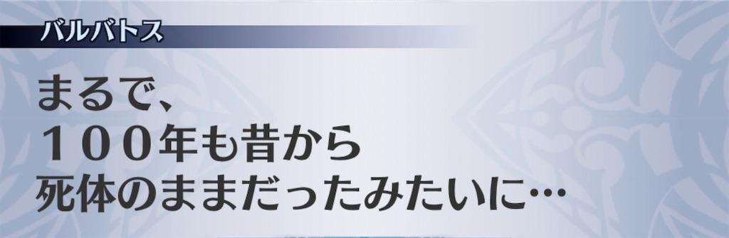 f:id:seisyuu:20200828114246j:plain