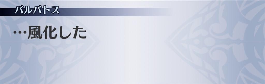 f:id:seisyuu:20200828114251j:plain