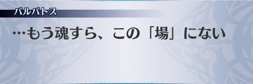 f:id:seisyuu:20200828114313j:plain