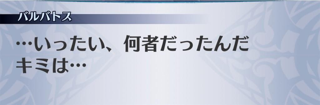 f:id:seisyuu:20200828114818j:plain