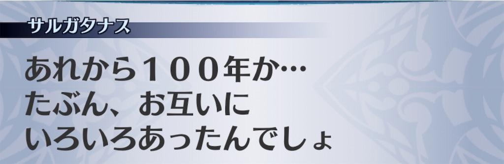 f:id:seisyuu:20200828115130j:plain