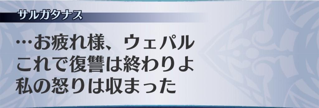 f:id:seisyuu:20200828115219j:plain