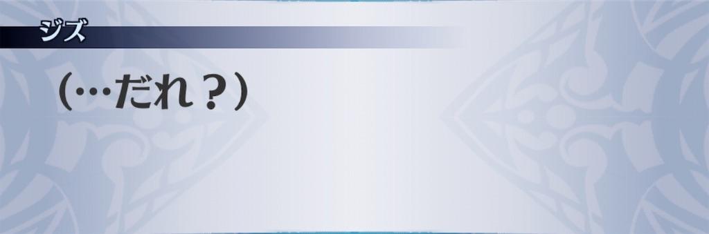 f:id:seisyuu:20200828174405j:plain