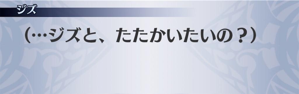 f:id:seisyuu:20200828174414j:plain