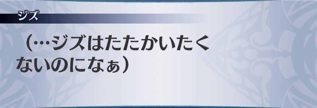 f:id:seisyuu:20200828174418j:plain