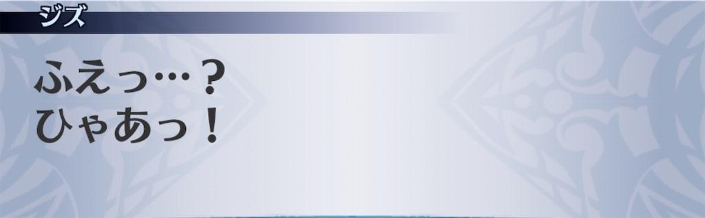 f:id:seisyuu:20200828174816j:plain