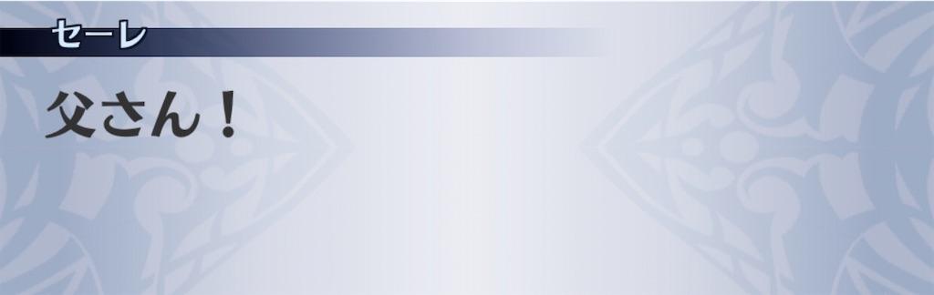f:id:seisyuu:20200828175124j:plain