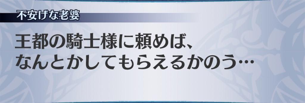 f:id:seisyuu:20200828175958j:plain