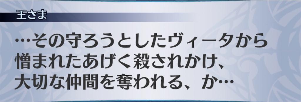 f:id:seisyuu:20200829152150j:plain