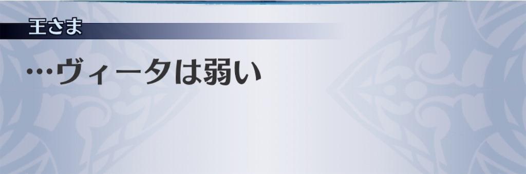 f:id:seisyuu:20200829152304j:plain